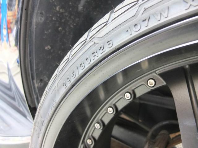 26インチ タイヤ交換